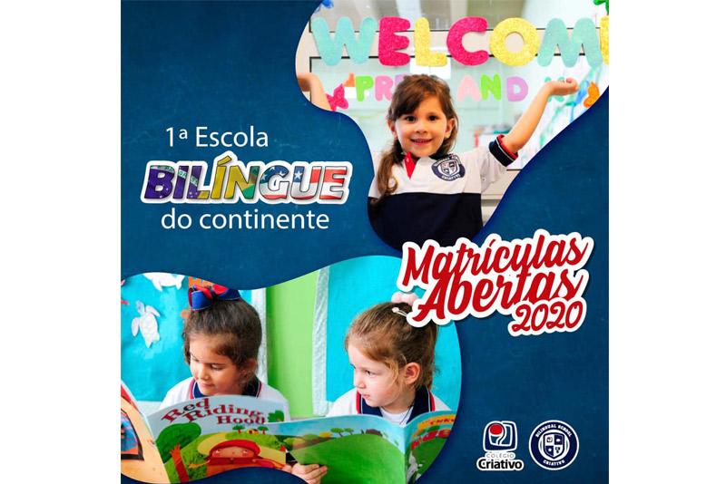 1escola_bilingue